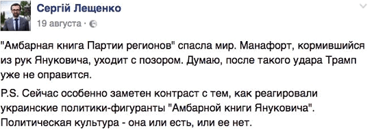 Ukraine message 2
